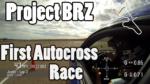 2017 BRZ first autocross